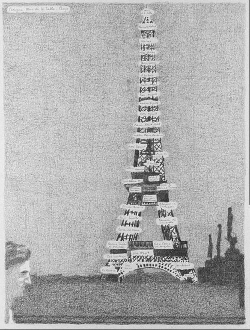Eiffeltoren als stamtoren, potlood op papier, 40 x 30 cm, 1998